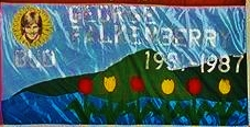 George's panel from the AIDS Quilt contributed by Harry Endicott and showing his tulips by the lake where his ashes were scattered.